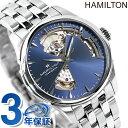 ハミルトン ジャズマスター オープンハート 自動巻き メンズ レディース 腕時計 HAMILTON H32215141 時計【あす楽対応】