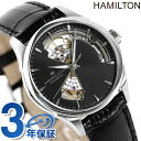 ハミルトン ジャズマスター オープンハート 自動巻き メンズ レディース 腕時計 HAMILTON H32215730 時計
