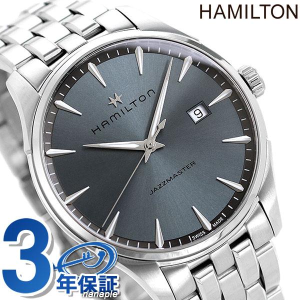 腕時計, メンズ腕時計  H32451142 HAMILTON