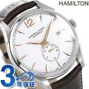 ハミルトン ジャズマスター 腕時計 HAMILTON H38655515 スリム 時計【あす楽対応】