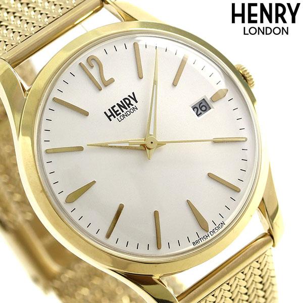 ヘンリーロンドン HENRY LONDON ウェストミンスター 39mm HL39-M-0008 腕時計 シルバー 時計【あす楽対応】