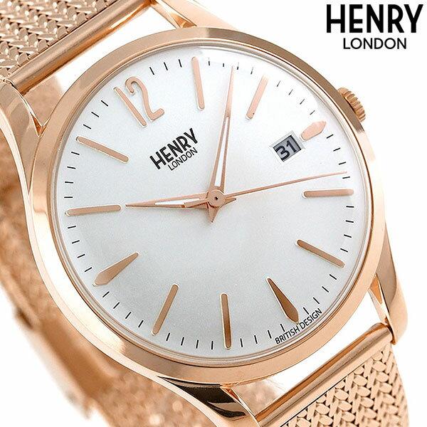 ヘンリーロンドン HENRY LONDON リッチモンド 39mm HL39-M-0026 腕時計 シルバー 時計