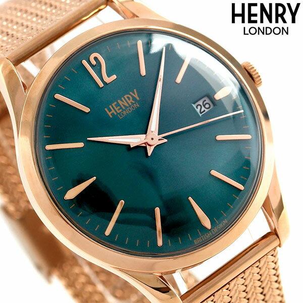 ヘンリーロンドン HENRY LONDON ストラトフォード 39mm HL39-M-0136 腕時計 グリーン 時計【あす楽対応】
