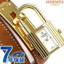 023695WW00 エルメス ケリー 20mm 二重巻き スイス製 レディース HERMES 腕時計 新品 時計【あす楽対応】