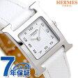 【1万円OFFクーポン 18日9:59まで】【今ならショッパー プレゼント♪】036700WW00 エルメス Hウォッチ 21mm スイス製 レディース 腕時計 HERMES ホワイト 新品