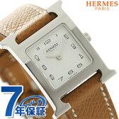 【今ならショッパー プレゼント♪】036702WW00 HERMES エルメス H ウォッチ レディース 腕時計 新品【あす楽対応】