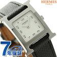 【今ならショッパー プレゼント♪】036704WW00 HERMES エルメス H ウォッチ レディース 腕時計 新品