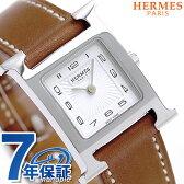 【今ならショッパー プレゼント♪】036706WW00 エルメス H ウォッチ 21mm レディース 腕時計 新品【あす楽対応】