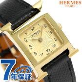 【今ならショッパー プレゼント♪】036730WW00 エルメス H ウォッチ 21mm レディース 腕時計 新品【あす楽対応】