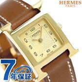 【今ならショッパー プレゼント♪】036731WW00 エルメス H ウォッチ 21mm レディース 腕時計 新品【あす楽対応】
