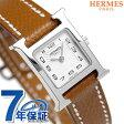 【今ならショッパー プレゼント♪】037875WW00 エルメス Hウォッチ ミニ 17mm スイス製 レディース HERMES 腕時計 新品【あす楽対応】