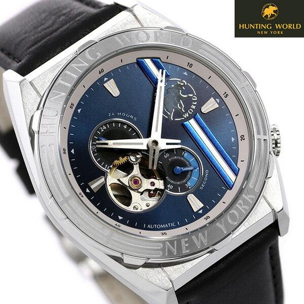 ハンティングワールドメンズ腕時計オープンハート自動巻きHW994SBLHUNTINGWORLD時計ブルー×ブラック