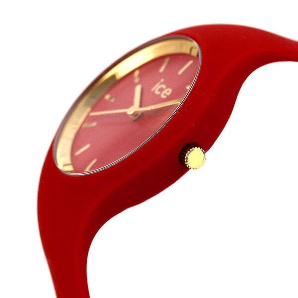 【15日なら全品5倍以上!店内ポイント最大45倍】 アイスウォッチ アイスグラムカラー レッド スモール 腕時計 016263 ICE WATCH レディース 時計【あす楽対応】