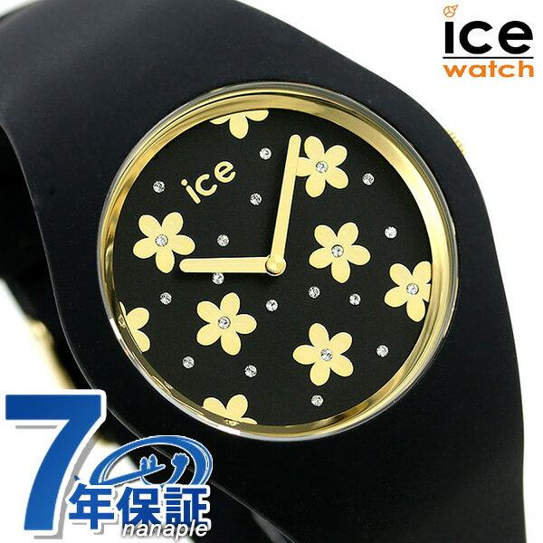 アイスウォッチ アイスフラワー ミディアム 40mm レディース 腕時計 016668 ICE WATCH プレシャスブラック