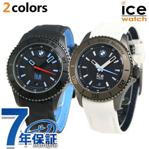 【ミニチュアカー付き♪】アイスウォッチ BMW モータースポーツ ビッグ 腕時計 ICE-BMW ICE WATCH 選べるモデル 時計【あす楽対応】