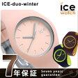 アイスウォッチ ICE WATCH アイスデュオウィンター スモール ミディアム 腕時計