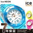 アイスウォッチ ICE WATCH アイスネオン ミディアム 腕時計 ICE-NEON