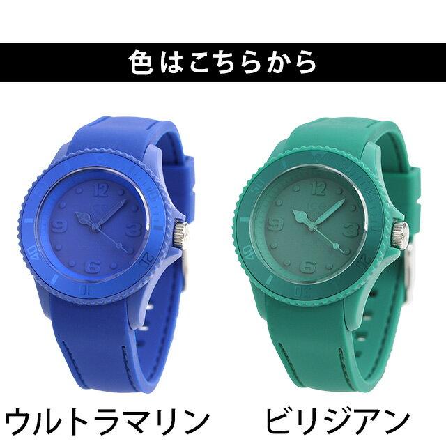 アイスウォッチ アイスユニティ 日本限定モデル ミディアム ユニセックス 腕時計 ICE WATCH 時計