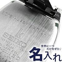名入れ腕時計裏ぶた刻印サービス