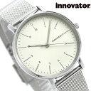 イノベーター エンケル メッシュ 38mm メンズ 腕時計 IN-0007-16 Innovator シルバー 時計【あす楽対応】