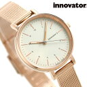 イノベーター エンケル メッシュ 32mm レディース 腕時計 IN-0008-16 Innovator ピンクゴールド 時計