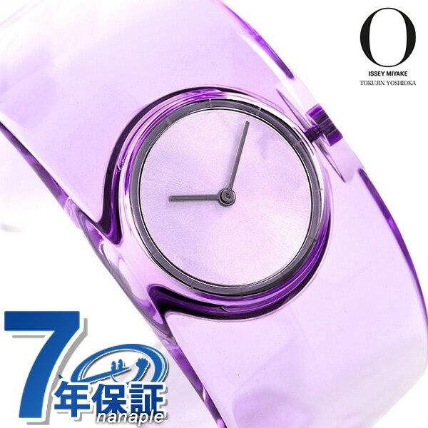 腕時計, レディース腕時計  O NY0W003 ISSEY MIYAKE