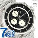 イッセイミヤケ ダブリュ クロノグラフ メンズ 腕時計 NY0Y004 ISSEY MIYAKE ブラック 時計