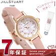 【1000円OFFクーポン付】ジルスチュアート ビューティー 限定モデル レディース NJ0Z701 JILL STUART 腕時計 ピンクシェル