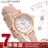 ジルスチュアート ビューティー 限定モデル レディース NJ0Z701 JILL STUART 腕時計 ピンクシェル【あす楽対応】