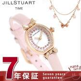 ジルスチュアート トノーリボン クリスマス 限定モデル NJAL702 JILL STUART 腕時計 ホワイトシェル