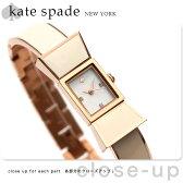 ケイトスペード カーライル クオーツ レディース 腕時計 1YRU0671 KATE SPADE ホワイトシェル