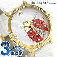 ケイトスペード メトロ 34mm リブカラフリー 腕時計 1YRU0747 KATE SPADE ホワイトシェル