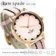 ケイトスペード メトロ スカラップ レディース 腕時計 KSW1003 KATE SPADE ピンク【あす楽対応】