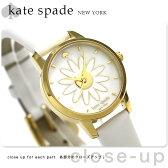 ケイトスペード メトロ ミニ 26mm レディース 腕時計 KSW1086 KATE SPADE ホワイトシェル