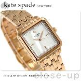 ケイトスペード ワシントン スクエア レディース 腕時計 KSW1132 KATE SPADE ホワイトシェル【あす楽対応】