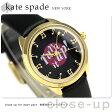 ケイトスペード クロスタウン クオーツ レディース 腕時計 KSW1148 KATE SPADE ブラック【あす楽対応】