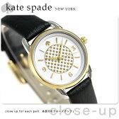 ケイトスペード ボースハウス クオーツ レディース 腕時計 KSW1162 KATE SPADE ホワイト×ブラック【あす楽対応】