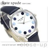 ケイトスペード メトロ 34mm クオーツ レディース 腕時計 KSW1173 KATE SPADE ホワイト×ネイビー