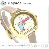 ケイトスペード ホランド トゥーカン オオハシ レディース 腕時計 KSW1328 KATE SPADE グレージュ
