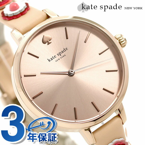 ケイトスペード 時計 レディース KATE SPADE NEW YORK 腕時計 花柄 メトロ 34mm ピンクゴールド KSW1463【あす楽対応】