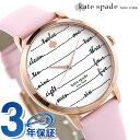 【今ならポイント最大26.5倍】 ケイトスペード 時計 レディース メトロ チョークボード 34mm KSW9021 KATE SPADE 腕時計 ホワイト×ピンク 革ベルト【あす楽対応】