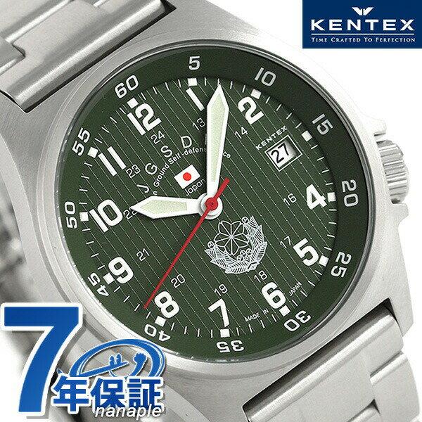 腕時計, メンズ腕時計  JSDF S455M-09 Kentex