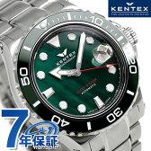 ケンテックス マリンマン シーホース 2 ダイバーズ 限定モデル S706M-12 Kentex 日本製 腕時計【あす楽対応】