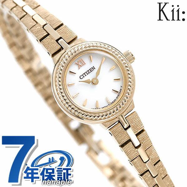 腕時計, レディース腕時計 34 EG2984-59A CITIZEN Kii