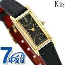 シチズン キー エコドライブ レディース 腕時計 アンティーク レクタンギュラー EG7042-01E CITIZEN Kii 革ベルト 時計【あす楽対応】