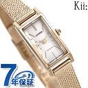 シチズン キー エコドライブ レディース 腕時計 ピンクゴールド EG7043-50W CITIZEN Kii メッシュベルト 時計【あす楽対応】