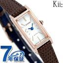 【今ならポイント最大41倍】 シチズン キー エコドライブ レディース 腕時計 アンティーク レクタンギュラー EG7044-06A CITIZEN Kii 革ベルト 時計【あす楽対応】