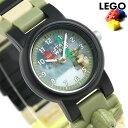 腕時計 キッズ 子供用 レゴウォッチ スターウォーズ ヨーダ 8021032 LEGO【あす楽対応】