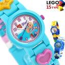 【15日は全品5倍でポイント最大22倍】 レゴウォッチ キッズ 子供用 腕時計 スターウォーズ フレンズ ジュラシックワールド LEGO 時計【あす楽対応】