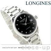 ロンジン マスターコレクション 自動巻き レディース L2.128.4.57.6 LONGINES 腕時計 ブラック
